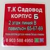 Юсиф Керимов ТЦкБ 2В-65/67/69