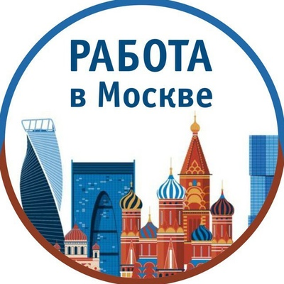 Оксана Степанова, Москва