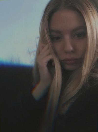 Софья Меньшова