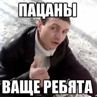 Евгений Гранкин