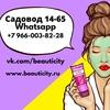 Beauticity Amp-Fashion 1-74