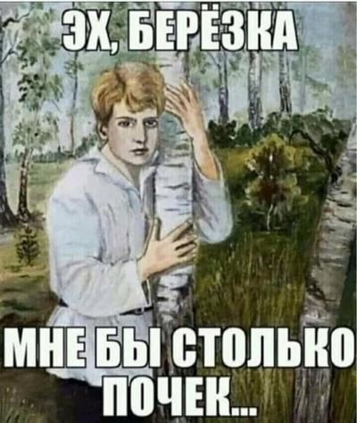 Дима Милодороа, Краснодар