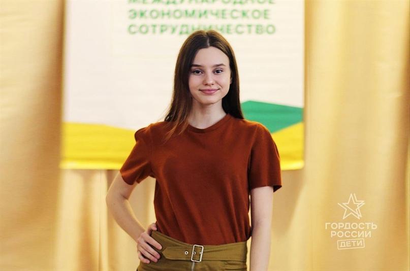 Оригами из ДНК. Ульяновская школьница за заплатки для организма признана «Гордостью России»